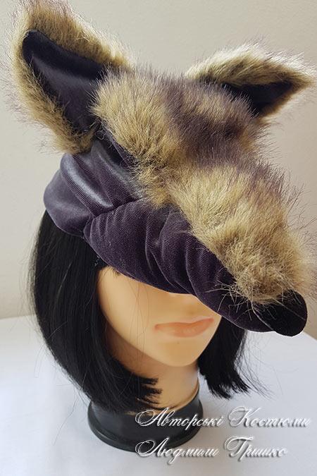 шапочка волка - вид спереди