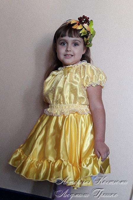 костюм рябины для девочки