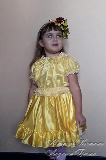 детский костюм горобинка