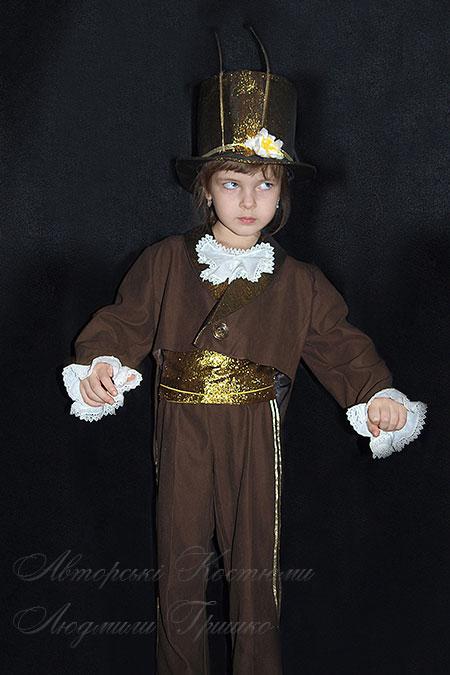 костюм таракана для мальчика