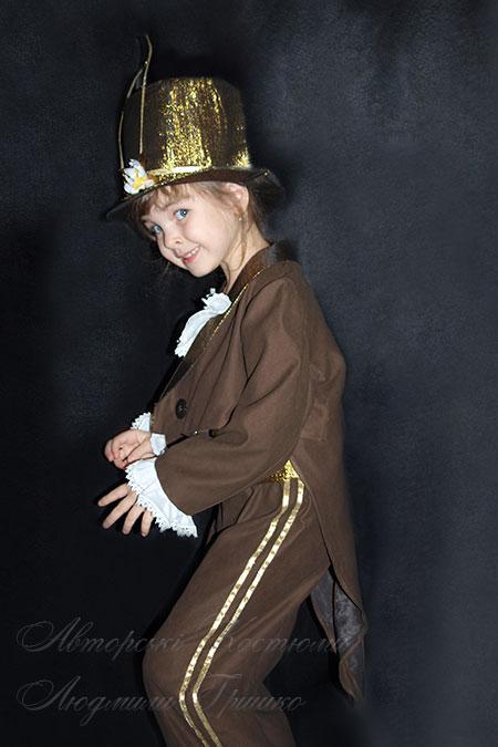 детский костюм таракана с фраком и цилиндром