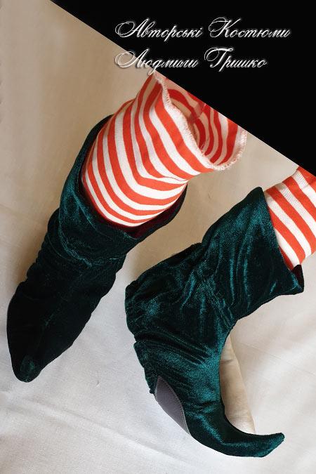 ботинки для гнома - новогодние аксессуары
