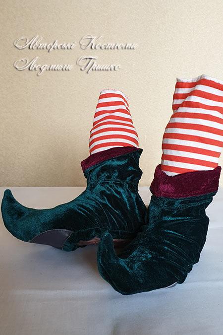 карнавальная обувь для гнома или эльфа