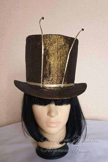 шляпа кузнечика, таракана, сверчка.