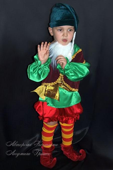 карнавальный костюм гнома эльфа