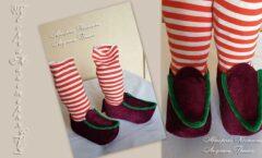 обувь для гномика - карнавальные аксессуары