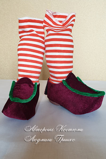 обувь под карнавальный костюм Гном