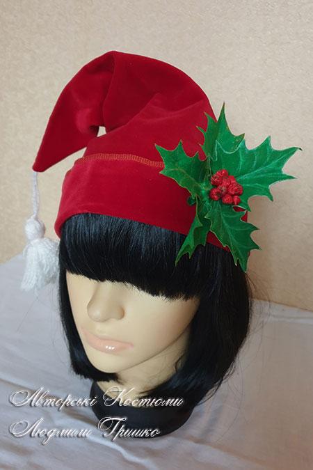 бархатная шапка с падубом для гнома и эльфа