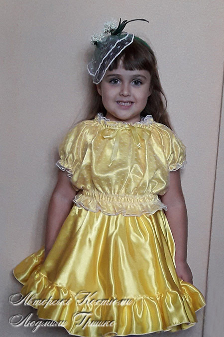 карнавальный костюм луковицы для девочки