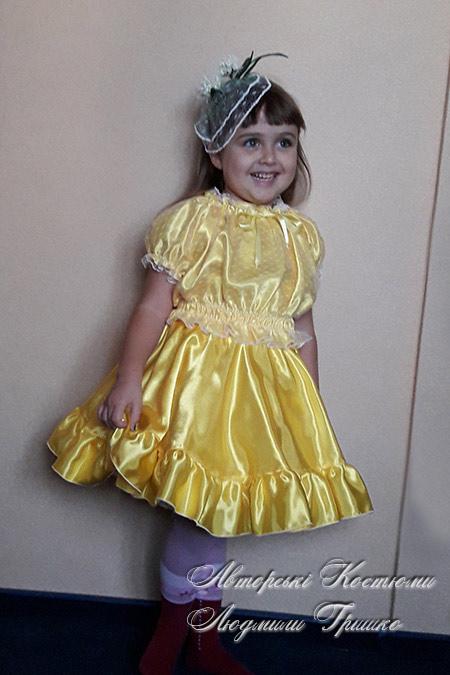 дитячий костюм цибульки