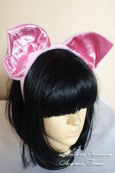 уши поросенка из розового флиса на обруче